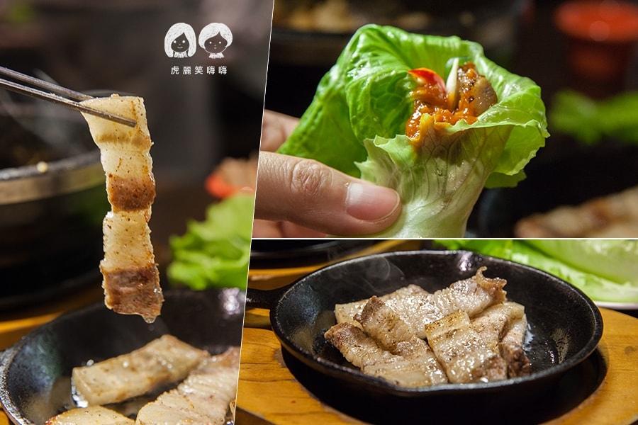 高雄 韓式料理 韓國料理 吃到飽 槿韓食堂  烤豬五花