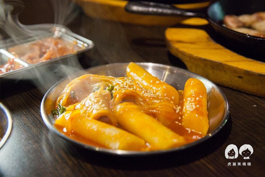 高雄 韓式料理 韓國料理 吃到飽 槿韓食堂 辣炒年糕