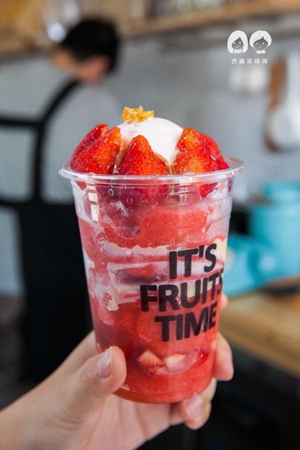 台南 國華街 果子餅乾 2號店 蜂巢草莓 果子冰
