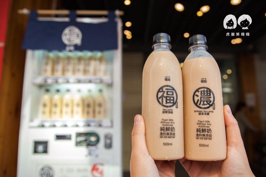 超夯的「投幣機奶茶」每天賣出上萬瓶,獨家揭露製茶工廠發現....超震驚「影片」首度曝光!