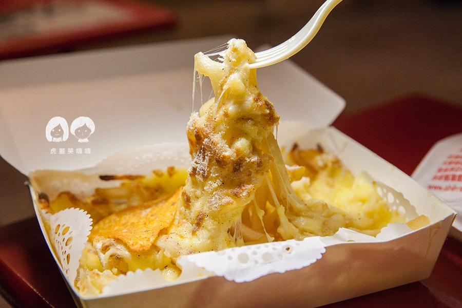 台南 鹽酥雞 雞排 食香客雞會站雞排 焗烤帕瑪斯脆薯 NT69
