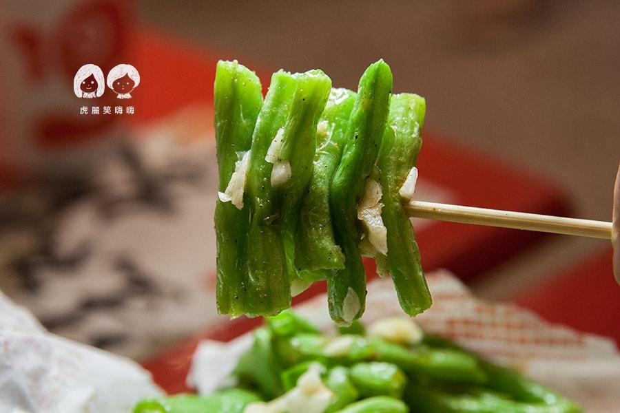 台南 鹽酥雞 雞排 食香客雞會站雞排 四季豆 NT35