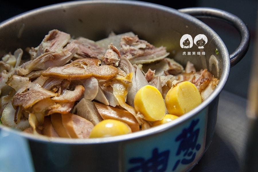 高雄 鹽水雞 鮮鹽堂泰式鹽水雞 原味油蔥(搭贈洋蔥)