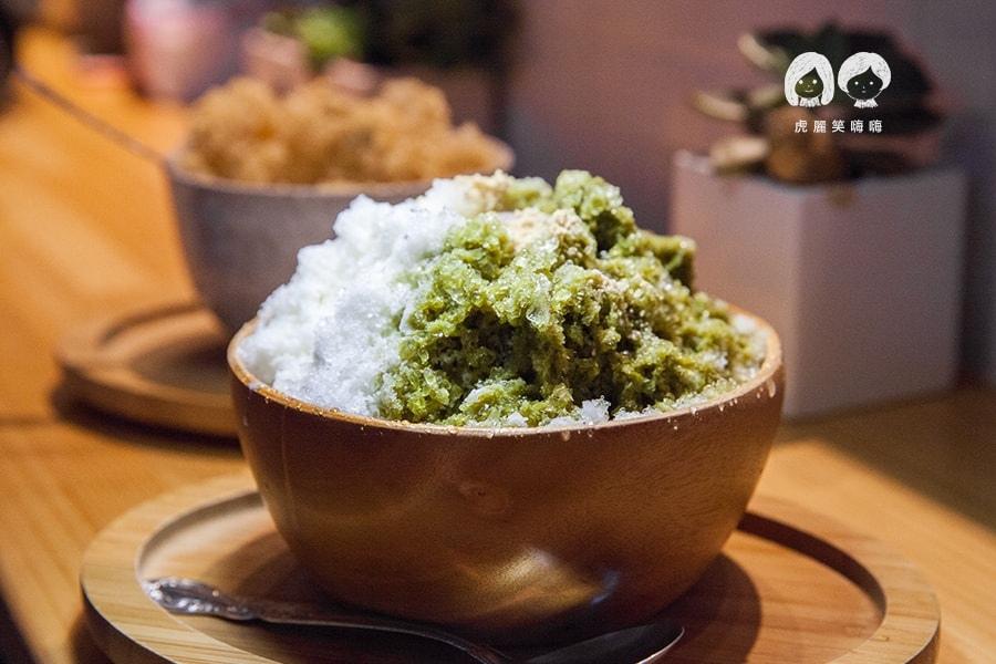 台南 冰ㄉ.かき氷 刨冰 抹茶 隱藏版 湯圓冰 麵茶