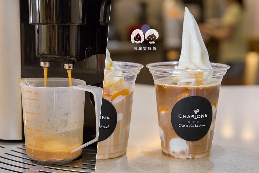 茶思源 高雄 茶飲 飲料 三民區 霜淇淋X咖啡 NT90