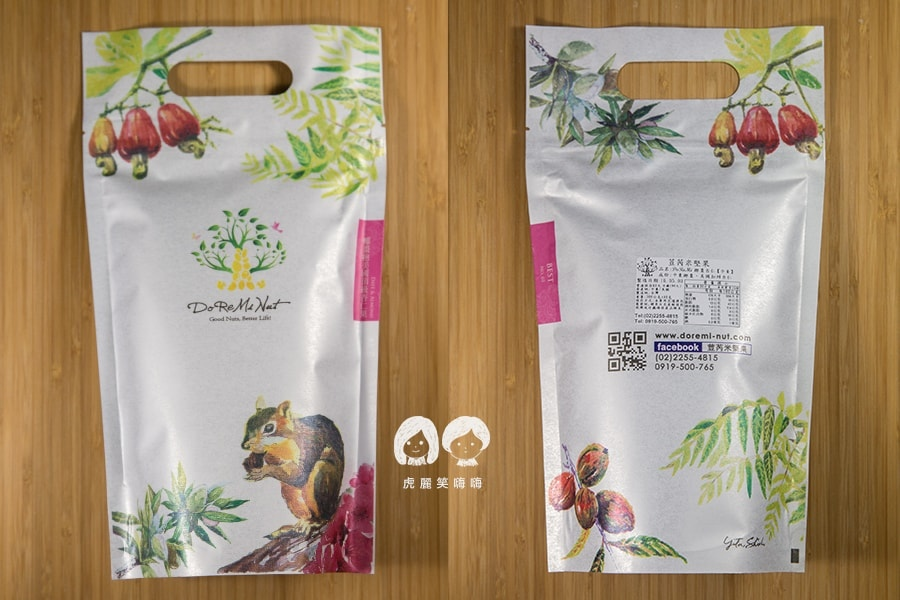 荳芮米堅果 椰棗抱美國頂級杏仁果 NT350