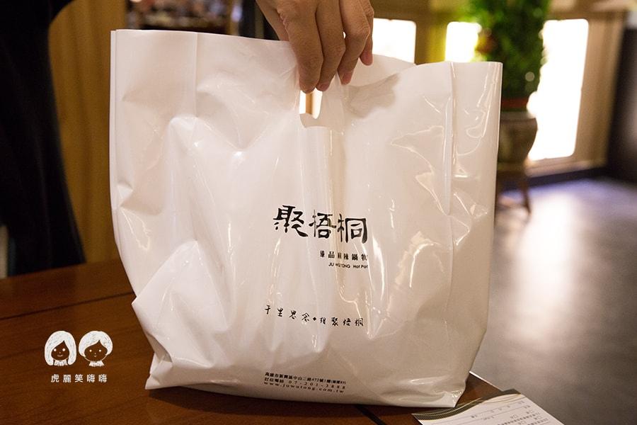 高雄 聚梧桐 新興區 麻辣鍋