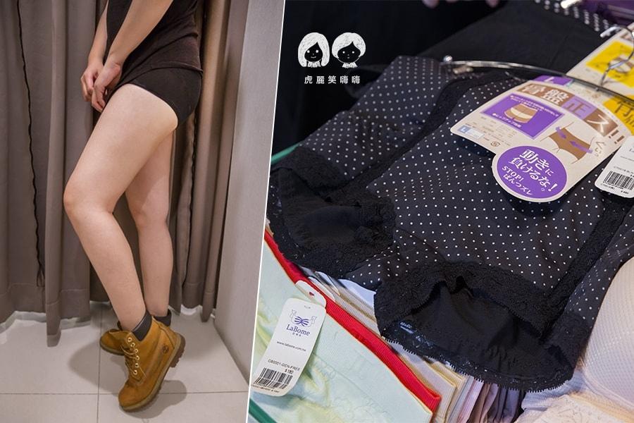 拉波米內衣 台灣製造 高雄 骨盤補整塑褲。日本進口 點點蝴蝶印花。立體支撐 強化腰臀包覆緊實