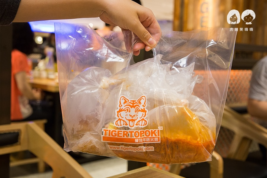 泰一格 年糕火鍋 韓式料理 漢神 巨蛋