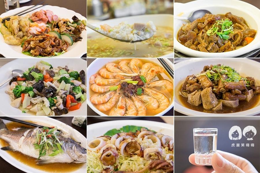 金門 美食 餐廳 東門餐廳 金門旅遊 自由行 低碳 立榮 易飛網