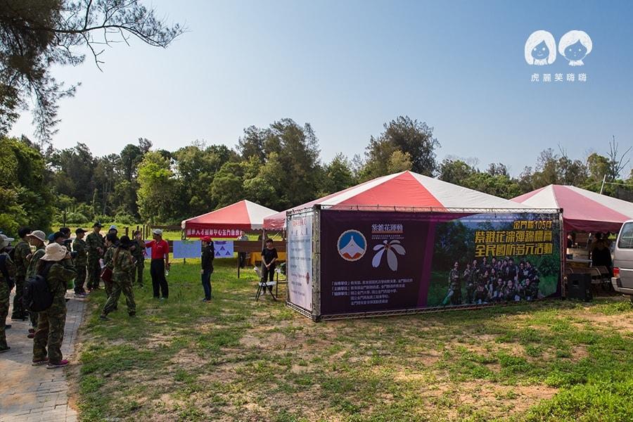戰地金門漆彈活動體驗-著軍裝全新體驗 金門 旅遊 自由行 低碳 立榮 易飛網