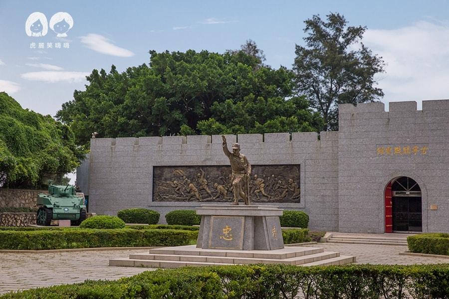 金門和平紀念園區 和平鐘 金門 旅遊 自由行 低碳 立榮 易飛網