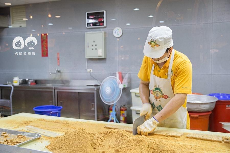 陳金福號貢糖觀光工廠 貢糖 伴手禮 金門 旅遊 自由行 低碳 立榮 易飛網
