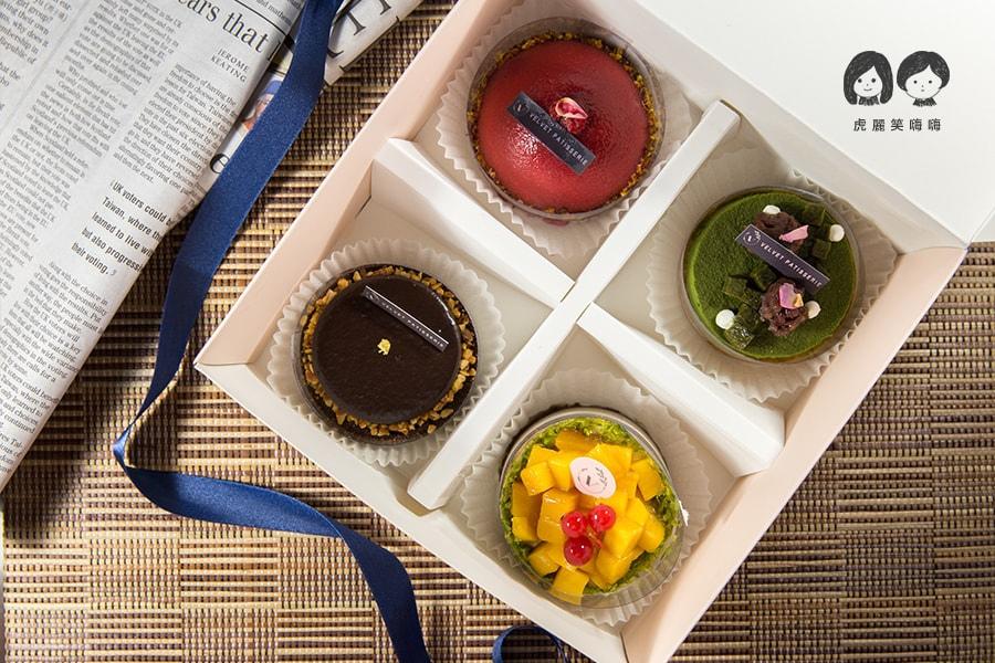 法絨法式手工甜點工作室 Velvet Patisserie 高雄 甜點 推薦