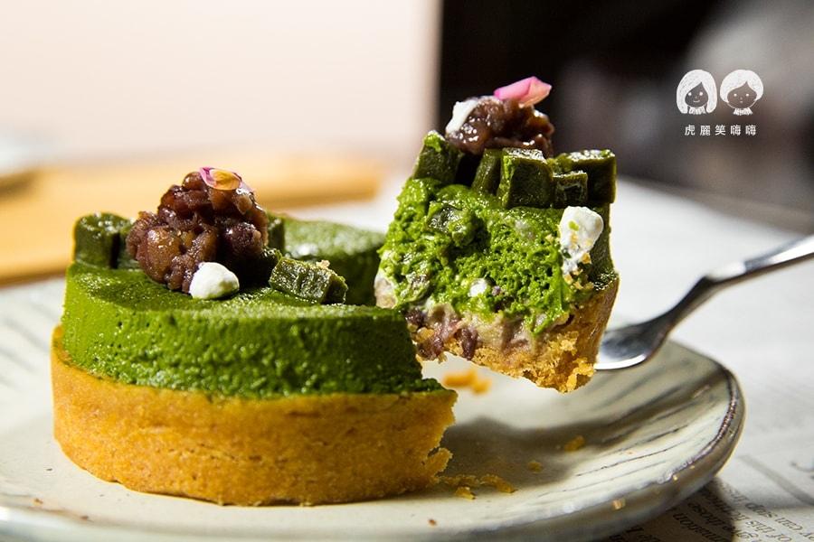 法絨法式手工甜點工作室 Velvet Patisserie 高雄 甜點 推薦 小山園抹茶乳酪塔 NT$140