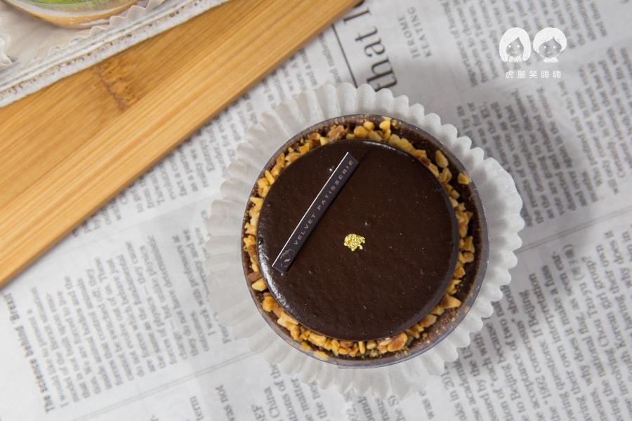 法絨法式手工甜點工作室 Velvet Patisserie 高雄 甜點 推薦 干邑酒香榛果生巧塔  NT$150