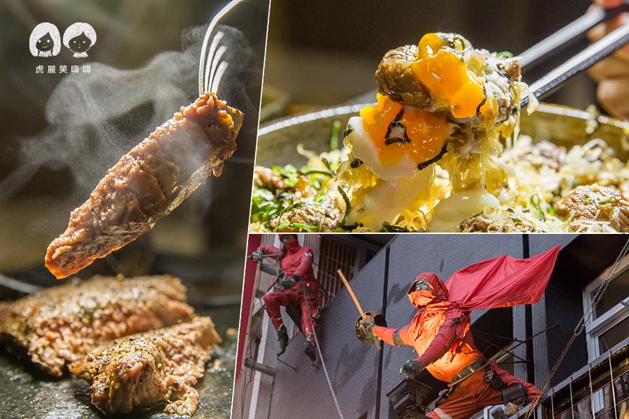 炙燒客 原塊牛排 高雄 新興區 低溫烹調嚴選菲力牛排 NT390 採用紐西蘭菲力,軟嫩口感