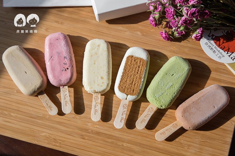 奈瑪烘焙工坊 高雄 三民區 冷凍雪糕 推薦 六種口味