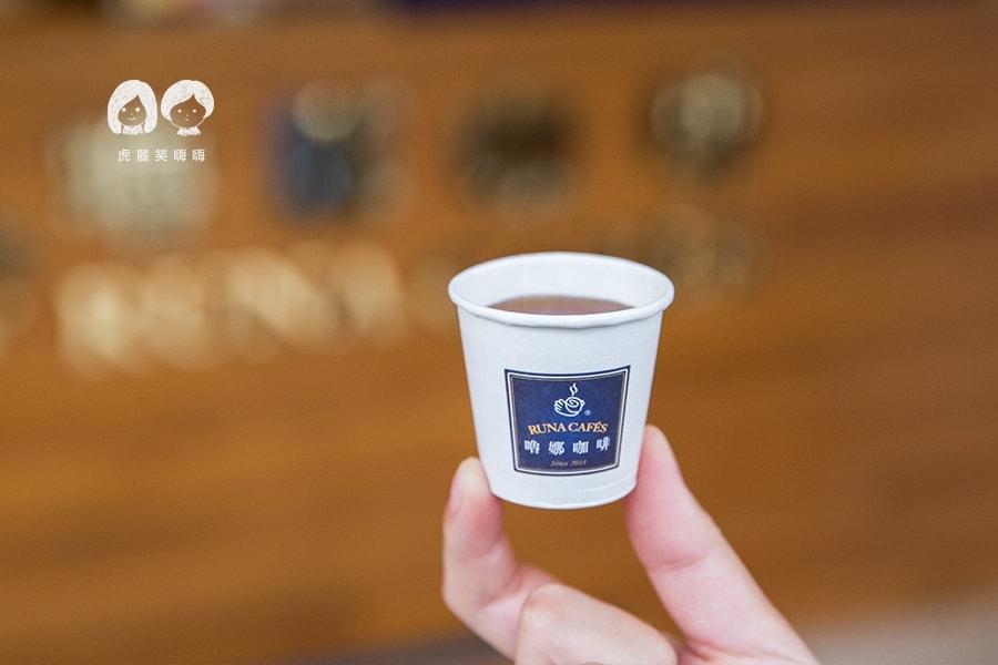 嚕娜咖啡 Runa cafe's 文化旗艦店 連鎖外帶式咖啡販售店