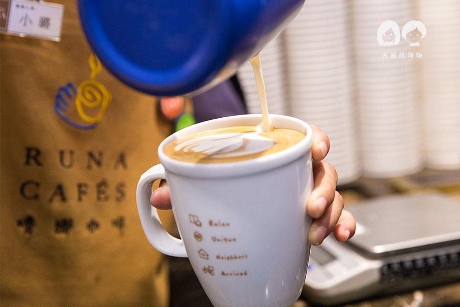 嚕娜咖啡 文化旗艦店 連鎖咖啡 原味拿鐵NTD55 義式濃縮咖啡與牛奶結合