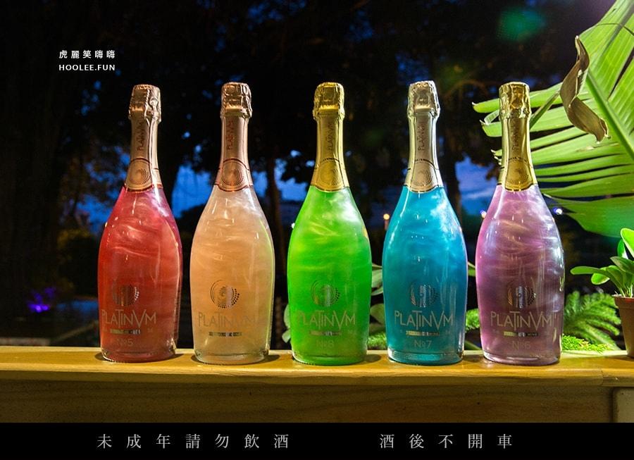 MORE WORLD 河畔異國餐廳 愛河 景觀餐廳 Platinvm酒廠 TAVASA魔幻繽紛星空酒-香水系列 NTD1880/瓶、NTD300/杯