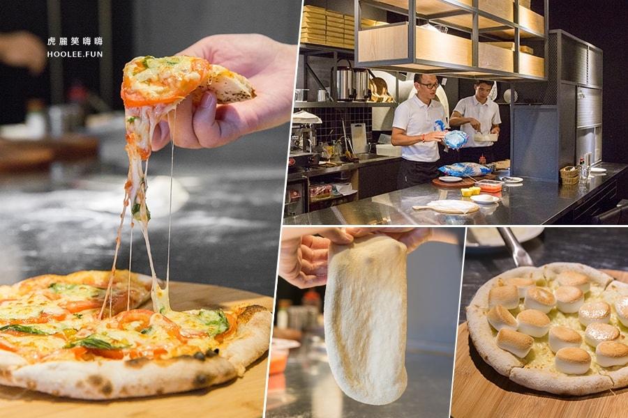 波喬鍩 手作窯烤 pizza 高雄 比薩DIY