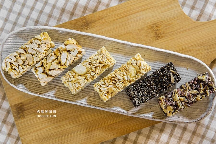 志明花生糖 高雄 鳳山 伴手禮 花生糖、腰果糖、夏威夷果糖、杏仁糖、芝麻糖、紫米酥糖