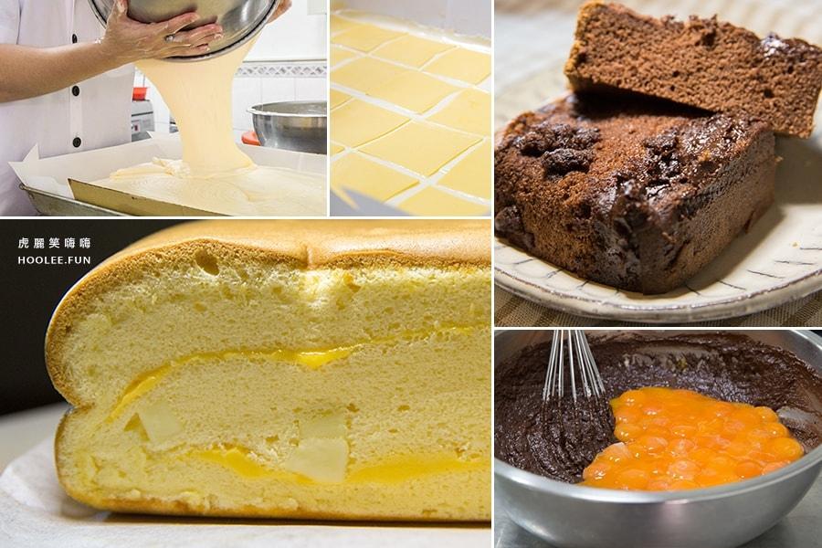 風和家Say Cheese Cake 苓雅區 高雄 古早味蛋糕