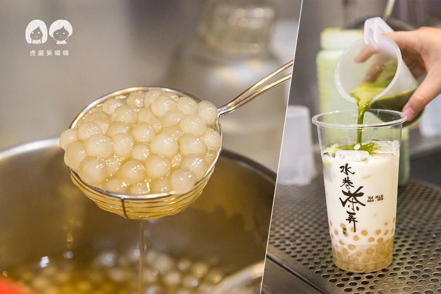 水巷茶弄 抹茶拿鐵 TWD50 +5元珍珠