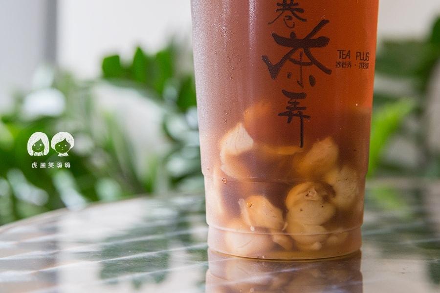 水巷茶弄 桂圓紅棗TWD50