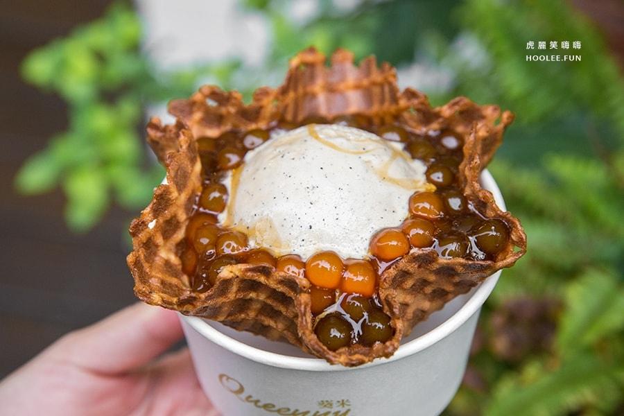 葵米 台南 中西區 正興街 翠玉紅茶冰淇淋 ( 珍珠冰淇淋 ) TWD90/單球 單球加脆餅優惠NTD10