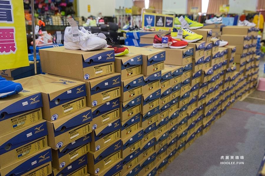 特賣會・台南新營 mazuno 美津濃 特價請看鞋盒白標