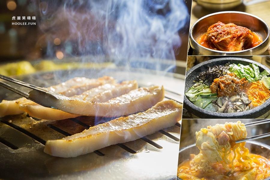 姜虎東678白丁烤肉 高雄 鳳山 韓式