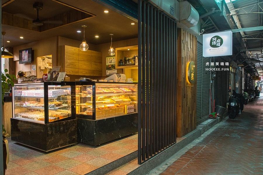 阿綿麻糬 鹽埕美食  位於鹽埕大溝頂 巷弄內的門市