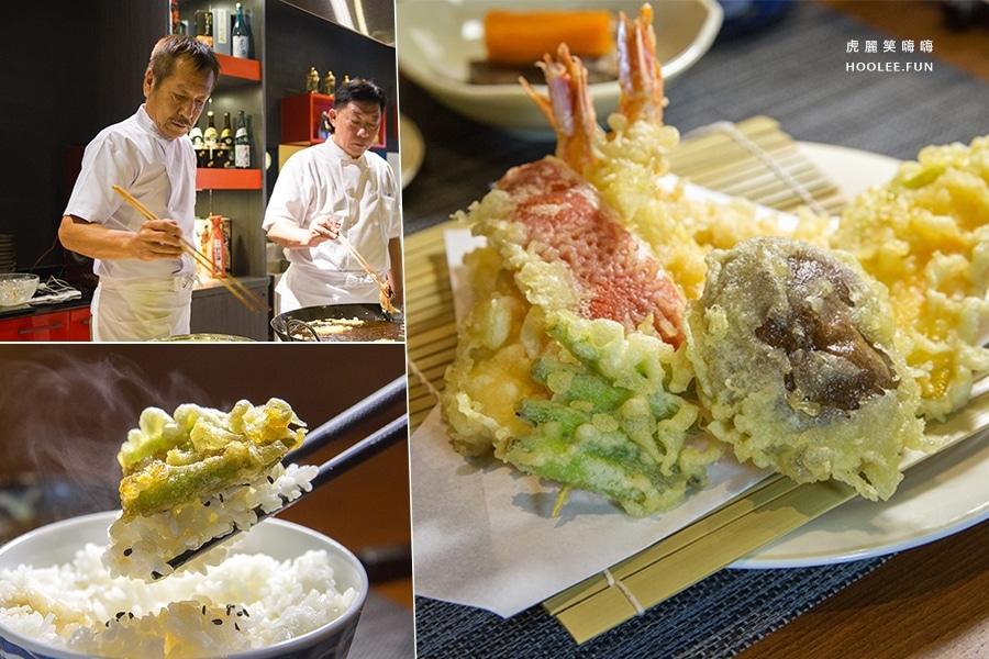 天一坊 日式天婦羅 高雄 新興 新崛江 日本料理