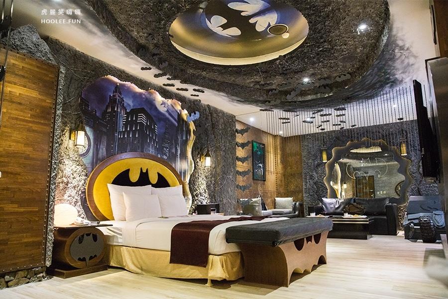 伊甸風情 蝙蝠俠 主題房  進門看到的畫面