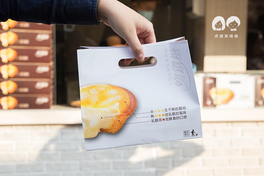吻鑽糖 半熟乳酪塔 專門店 起司塔 中西區 國華街 正興街 散步美食 三入裝 散步甜食 三入NTD120