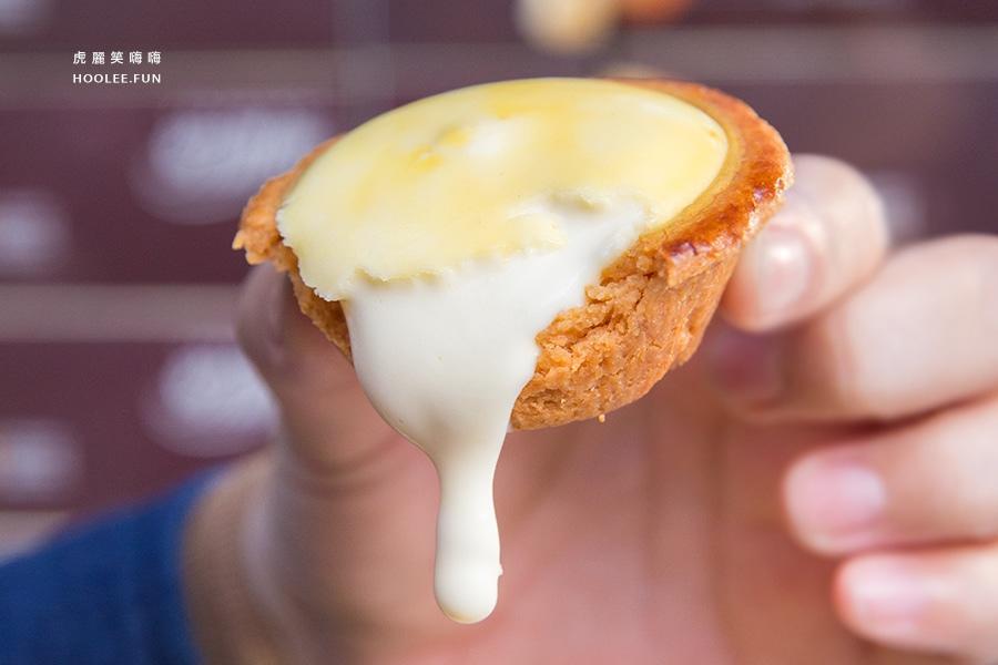 吻鑽糖 半熟乳酪塔 專門店 起司塔 中西區 國華街 正興街 美食