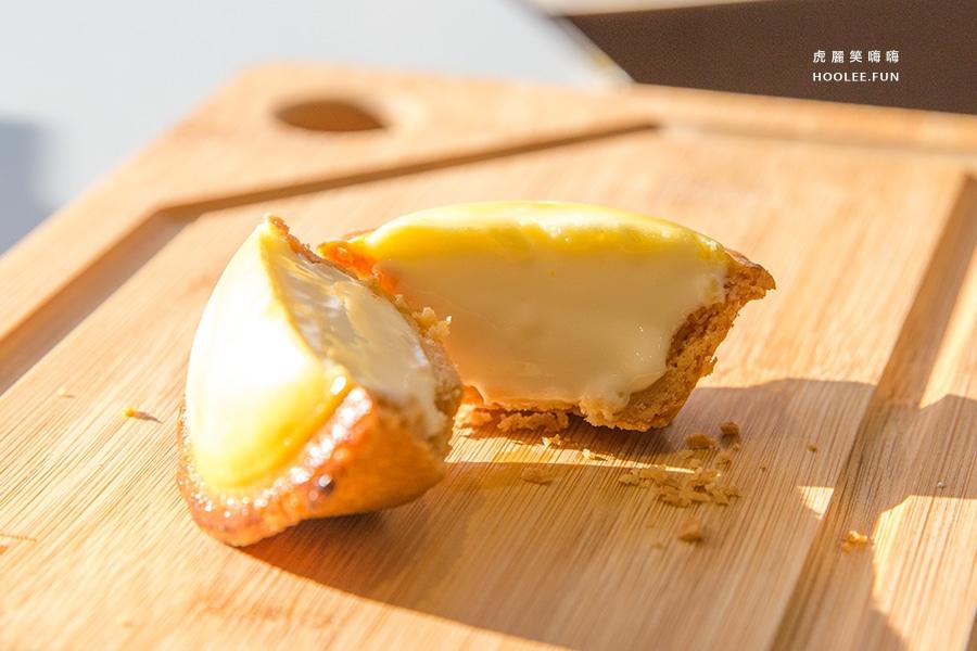 吻鑽糖 半熟乳酪塔 專門店 起司塔 中西區 國華街 正興街 外帶美食 六入裝