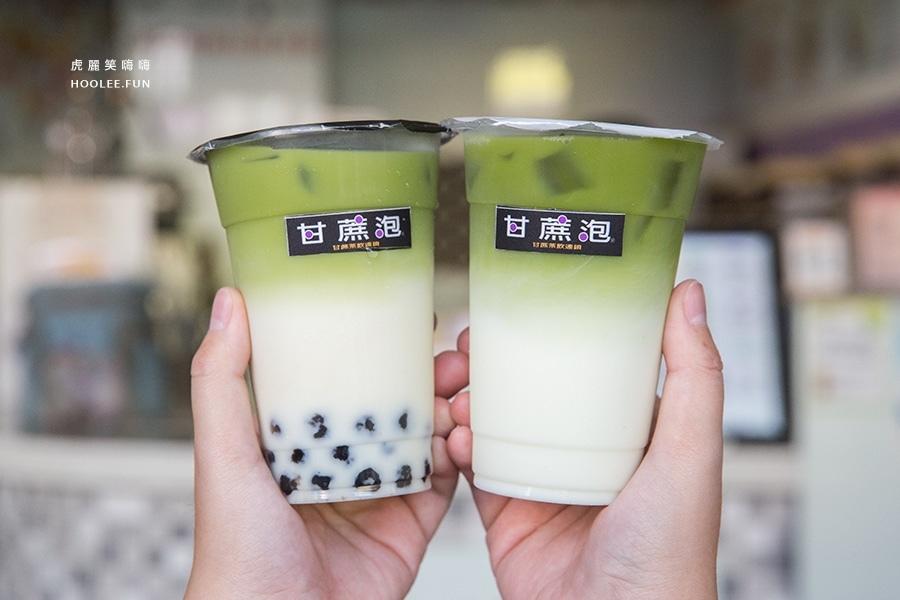 甘蔗泡 日本抹茶拿鐵 NTD50