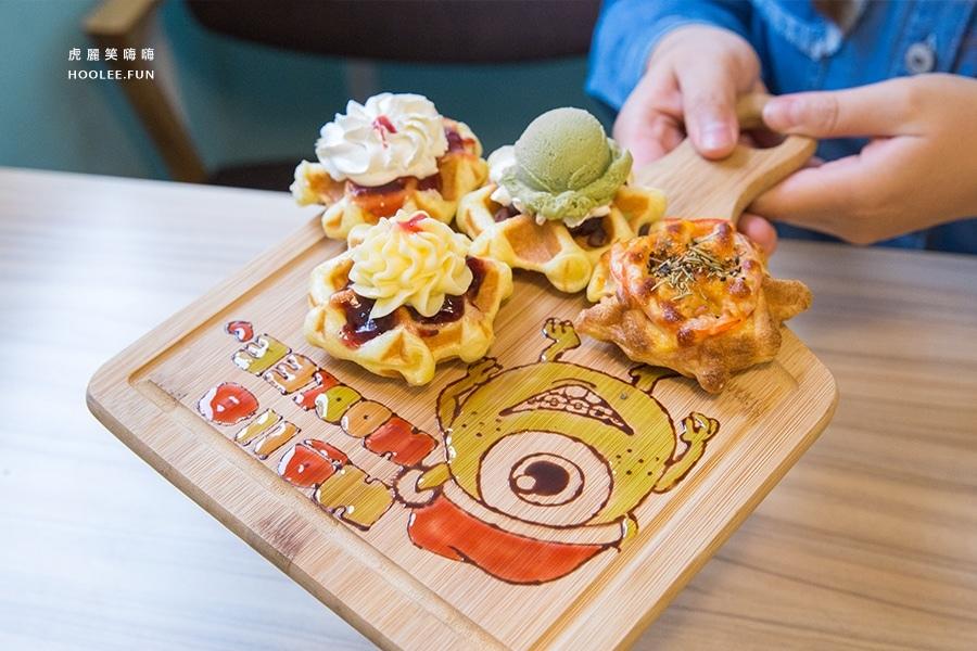 Poppy waffle 高雄左營 早午餐