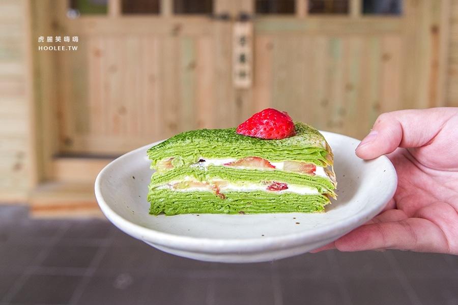 先生 sensei 高雄 千層蛋糕