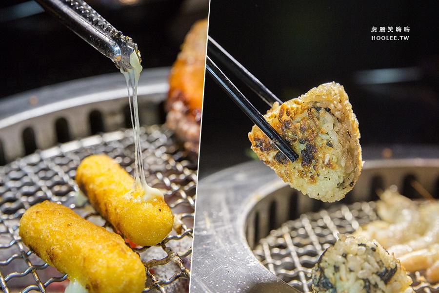 爆漿起司條 / 日式烤飯糰
