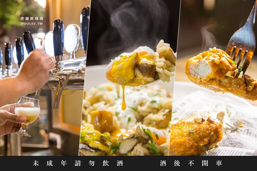 Trattoria del CHA CHA 義式料理
