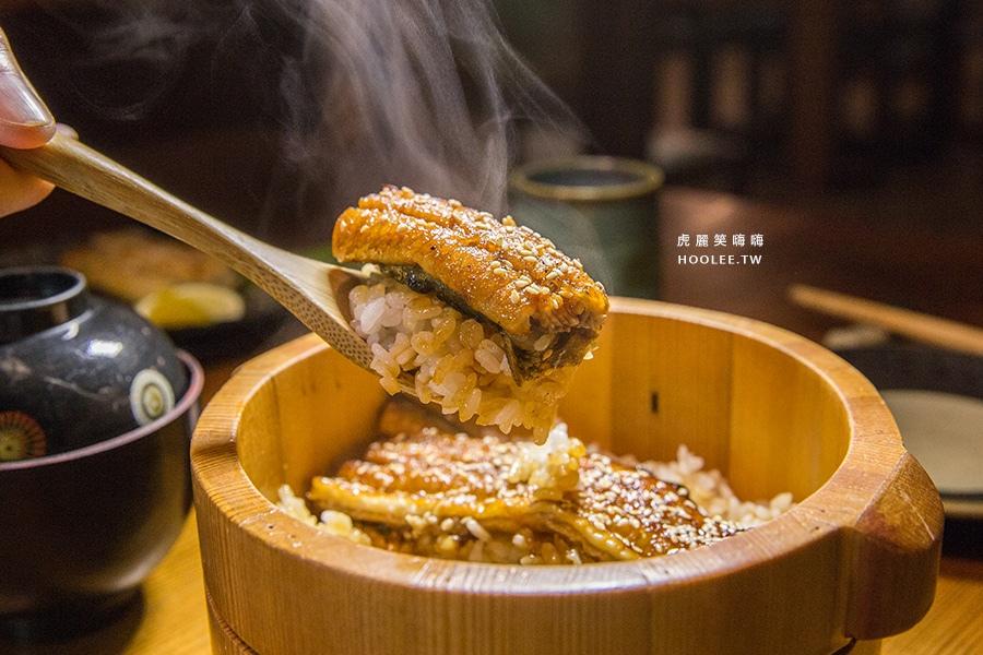 僕燒鰻 本家製鰻魚丼