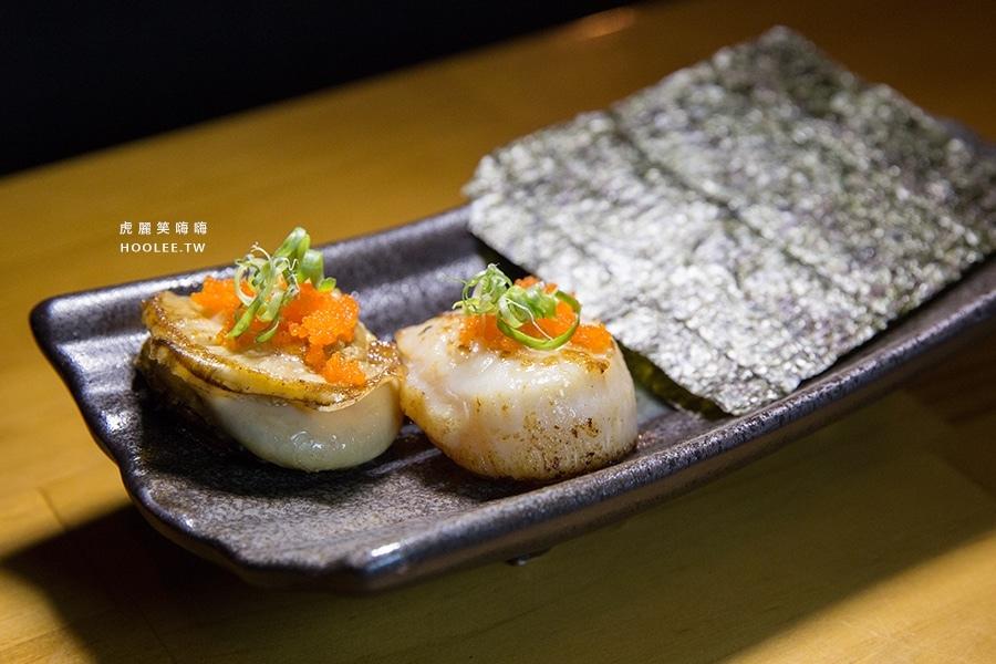 樂串町 高雄串燒日本料理 北海道帆立貝NTD100、北海道干貝NTD160