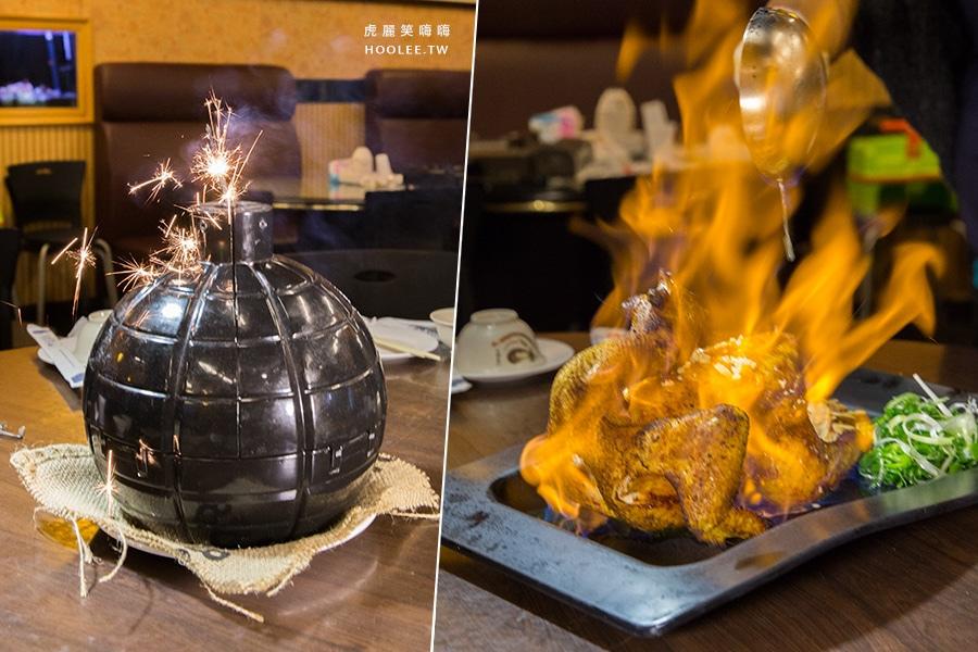 城裡的月光 土雞城 火燒機 NTD750