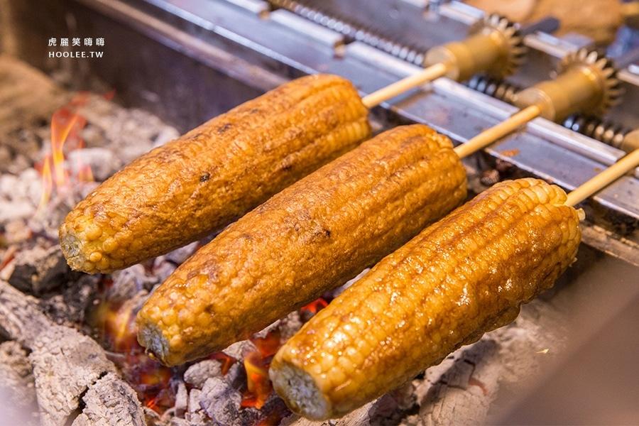 嘉義炭香烤玉米 古早味 高雄 純素