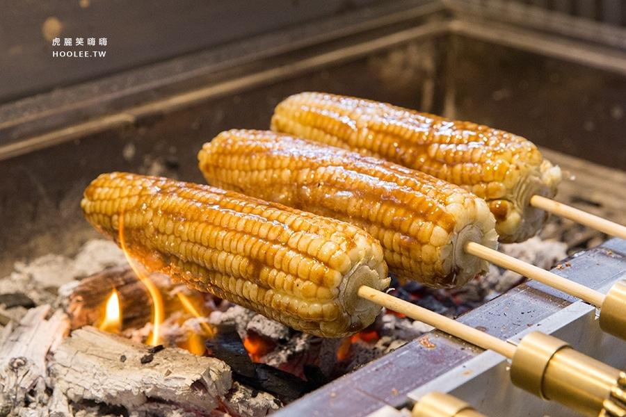 嘉義炭香烤玉米 高雄 純素 Q烤玉米
