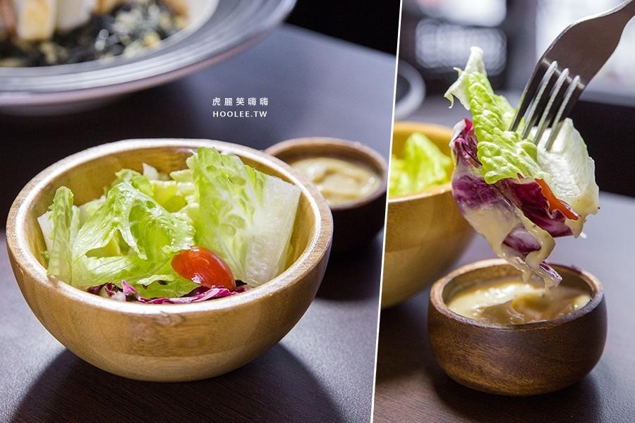 義食光 高雄義式料理 沙拉